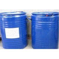 Sucrose Acetate Iso-butyrate (SAIB)