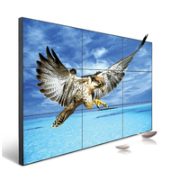 HD LCD Video Wall