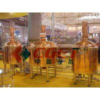 Red copper hotel brewing equipment--beer equipment,brewing equipment,brewpub equipment