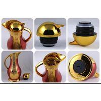 Dallah Water Coffee Pot Stainless Steel Jug