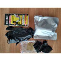 Resin cured fiberglass armored cast tape