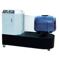 XL-01 Airport Luggage Wrapping machine