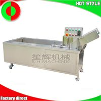 Automatic cabbage/lettuce/salad/potato chips ozone cleaning machine