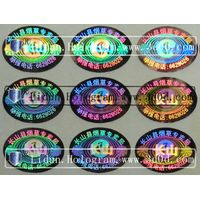 Chinese factory directly produces 3D holographic Stickers / holographic anti-counterfeit labels