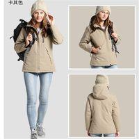 Rechargeable Battery 5V 7.4V Womens heated jacket thumbnail image