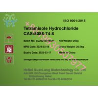Factory hotTetramisole Hydrochloride CAS 5086-74-8 with best price and fast delivery +86 19930507977 thumbnail image
