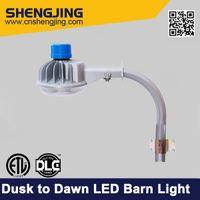 IP65 Dusk to Dawn LED Barn Light