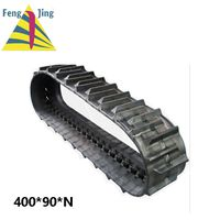 agriculture machine Rubber track thumbnail image