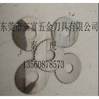 Carbide saw blade, non-standard, custom made