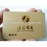 pvc member card with gold stamping thumbnail image