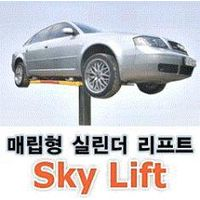 Hanna_Tech Sky Lift