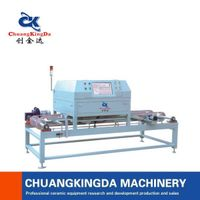 inspection machine-dimension measuring device