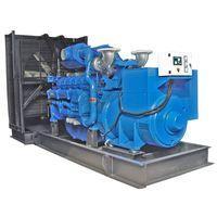 Diesel Generating Sets by Cummins Perkins Deutz Engine thumbnail image