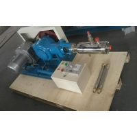 Cryogenic Piston Pump