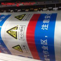 Online wholesale sales commercial grade inkjet digital printing reflective sheeting CA3300 thumbnail image