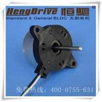 3 phase brushless dc motor for air Purifier