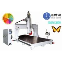 ZMPS2550 for EPS foam heavy type processing center thumbnail image