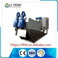 Fully automatic control used for Dairy Farm Manure Treatment application Sludge Treatment Equipment