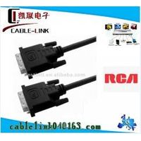 Wholesale VGA3+6 VGA computer cable thumbnail image