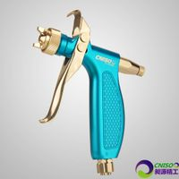 Manual Mold Release Spray Gun(H-W3-S1)