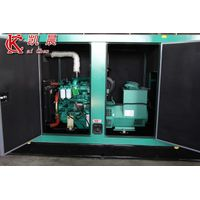 100Kva Stainless Steel Canopy Soundproof Diesel Generator with cunmmins engine