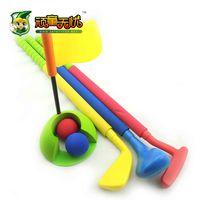 Eva/Nbr Foam Kids Golf Toy/Mini Golf Toy
