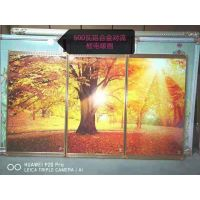 Wall mounted carbon crystal far infrared electric heater thumbnail image