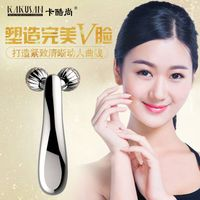 Kakusan factory price face slimming facial beauty massager