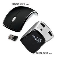 2.4G Wireless Arc Mouse