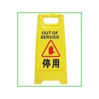 A floor sign