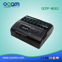OCPP-M083 2016 New product 80mm bluetooth mobile thermal printer thumbnail image