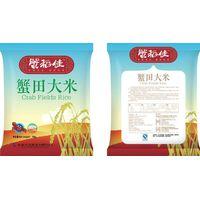 crab field rice