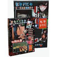 Fireworks Shape A4 PVC Card 50 SHEETS Hi-quality thumbnail image
