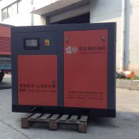 132kw 175HP Two Stage Air Compressors / Portable Screw Air Compressor