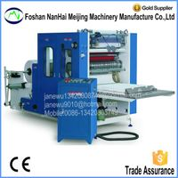 Full Automatic N Fold Hand Towel Making Machine thumbnail image