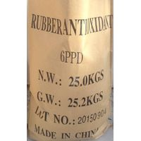 RUBBER ANTIOXIDANT 6PPD