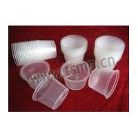 Cream Cups Molds thumbnail image