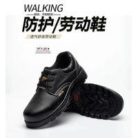 Men's safety shoes thumbnail image
