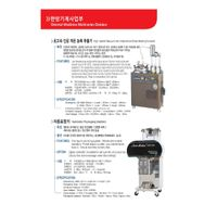 ( High Speed Vacuum Low Extractor ,Automatic Packing Machine ) Oriental Food Medicine Machinery