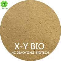 Amino acid powder soybean meal h2SO4 type