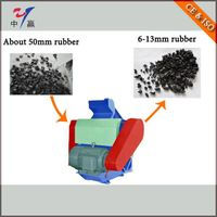 Tyre Recycling Plant--Rubber Secongary Crusher