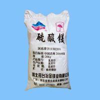 Magnesium Sulfate Manufacturers,pharmaceutical Magnesium Sulfate