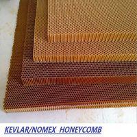 Kevlar Honeycomb Cores thumbnail image