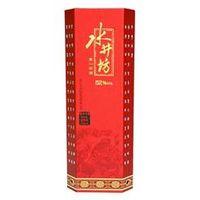 High quality spirit box printing