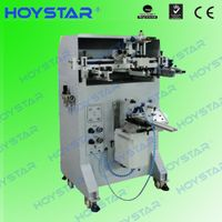 semi automatic single color cylinder screen printing machine for PET/pp/plastic bottle thumbnail image