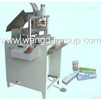 WD-228KC Semi Auto Handkerchief Bar Type Out Package Packing Machine thumbnail image