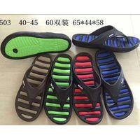newest style flip flop EVA 2018 thumbnail image