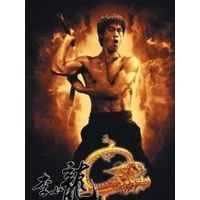 Bar or restaurant decoration 3d lenticular picture of Bruce Lee