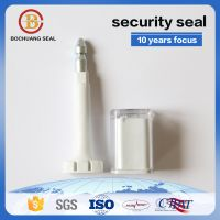 8mm new design shipping container security lock B406