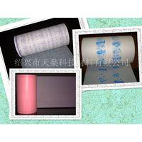 PE Film for Backsheet of Hygiene Products
